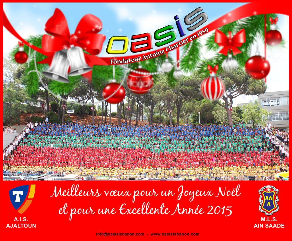 OASIS-Christmas.jpg